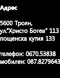 23316249_10210284929741318_148041550_n